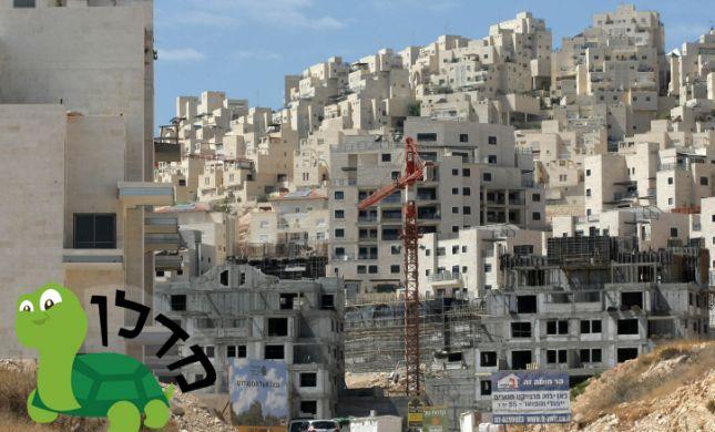 """כלכלה ונדל""""ן: והפעם: ירושלים עולה לגובה"""