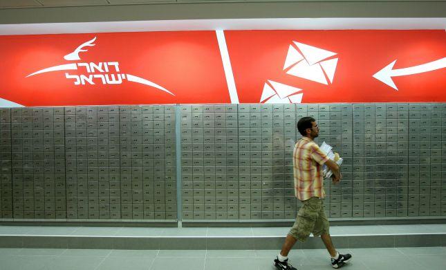 מחקר: למרות המשבר בדואר, הציבור אופטימי