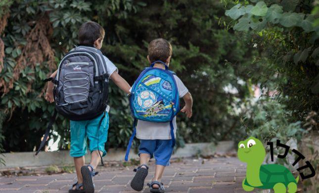 ההורים קבעו: המאפיינים החשובים ביותר של בית-ספר טוב לילדים