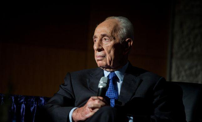 ברוך דיין האמת: שמעון פרס נפטר בגיל 93