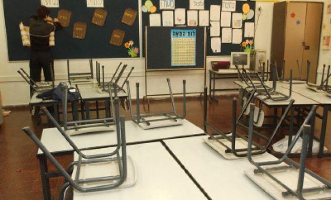 הלווית פרס: רשימת בתי הספר שלא יפעלו מחר