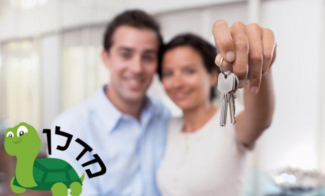 זוג צעיר? החלום לדירה מתקרב: מחיר למשתכן