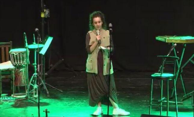 צפו: דין דין אביב ומיקה קרני במופע סליחות