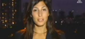 """חדשות, חדשות בעולם ברשימת מבוקשי דאע""""ש: כתבת חדשות 2"""