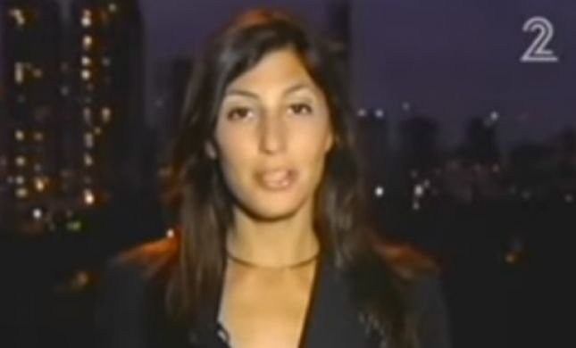 """חדשות 2 Image: ברשימת מבוקשי דאע""""ש: כתבת חדשות 2"""