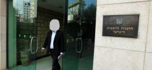 """חדשות, חדשות בארץ בגלל קשרים אסורים תואר """"רב"""" נשלל מרב שכונה"""