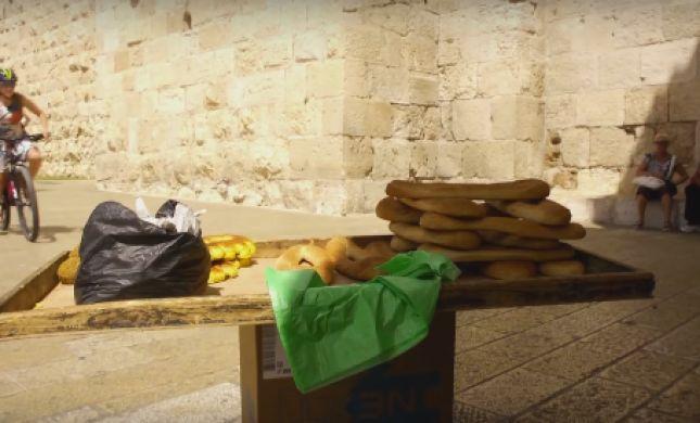 'דוחה': סערה בגלל סרטון של הרשות לפיתוח ירושלים