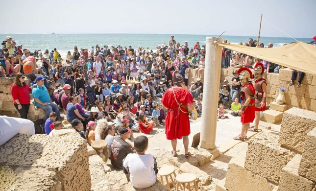 גן לאומי קיסריה - בסוכות הזה, אתם על הבמה!