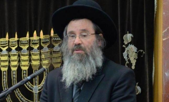 """""""הבית היהודי ניסו להכניס רב רפורמי רב ראשי"""""""