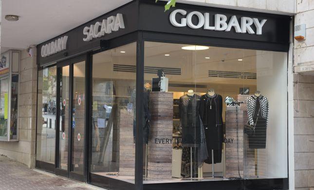 רשת GOLBARY נכנסת למגזר הדתי ופותחת סניף ראשון בעיר בני ברק