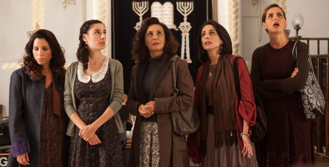 הסרט ישמח חתני: הדרת נשים או עזרת נשים?