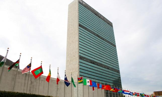 """הישג נוסף לשגריר דני דנון באו""""ם"""