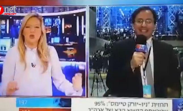 צפו: המגישה מביכה את כתב ערוץ 10 בשידור חי