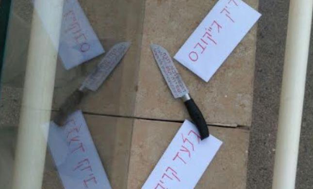 תג מחיר ואיום ברצח על קיר בית הכנסת הרפורמי