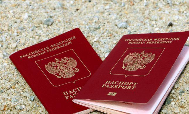 התרסקות המטוס: שכח את הדרכון בבית וניצל