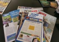 """הרב לאו לגבאים: """"הרחיקו את העלונים מבית הכנסת"""""""