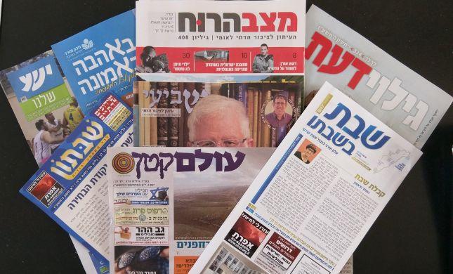 מדד מסקר: מה העיתון או העלון הכי נקרא במגזר?