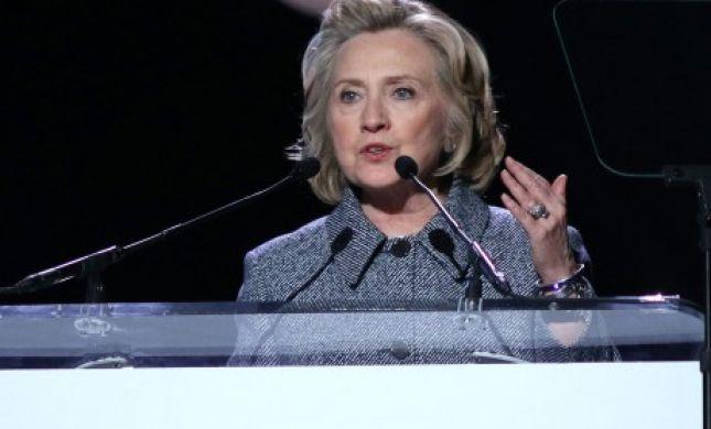 """לקראת הבחירות: הרמב""""ם היומי נגד הילרי קלינטון"""