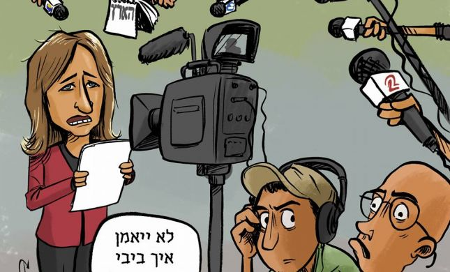 קריקטורה: התגובות לתחקיר עובדה על נתניהו
