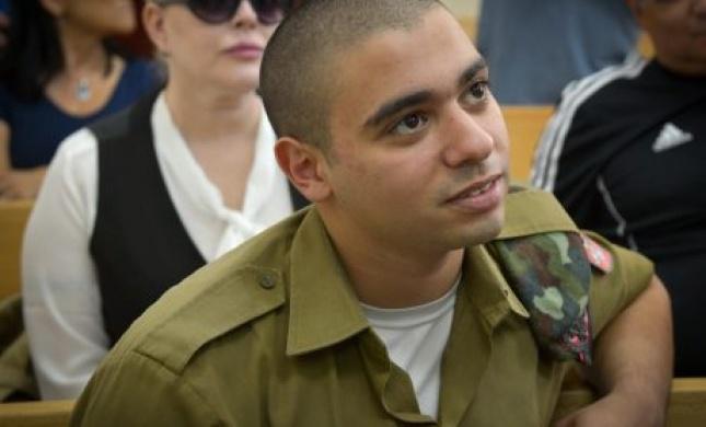 התביעה דחתה את בקשת אזריה למעצר בית