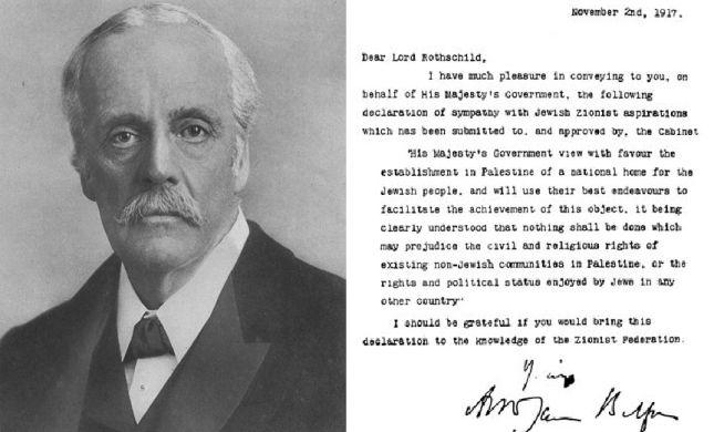 100 שנה: כך ניסו החרדים לחבל בהצהרת בלפור