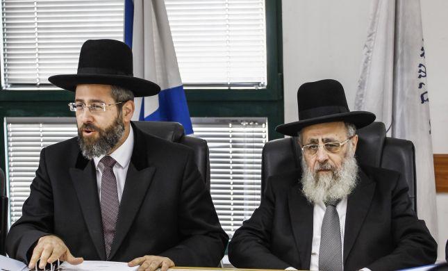 הרבנים הראשיים: מה יעשה זוג שכתובתו נשרפה?