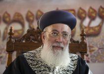 """בנו של הרב עמאר: """"כאב גדול; אני פגוע פעמיים"""""""