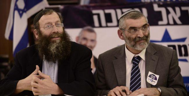 פרסום ראשון: מפלגת עוצמה יהודית יוצאת למפקד
