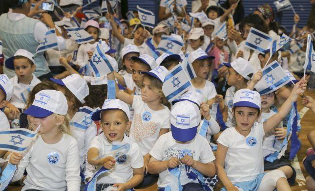 לראשונה שוויון בילודה בין ערבים ויהודים