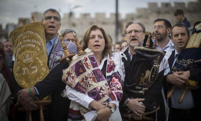 נשות הכותל לרב רבינוביץ': השב את ספר התורה הגנוב