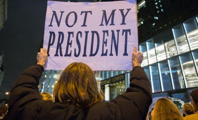 טראמפ: הסקרים נגדי הם פייק ניוז