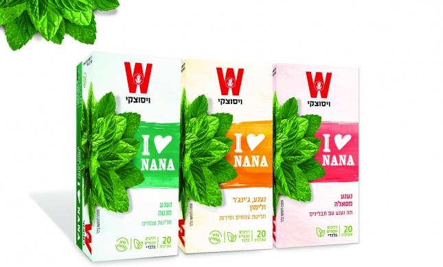 ויסוצקי מרעננת את החורף – בסדרות תה חדשות לגדולים וגם לקטנים