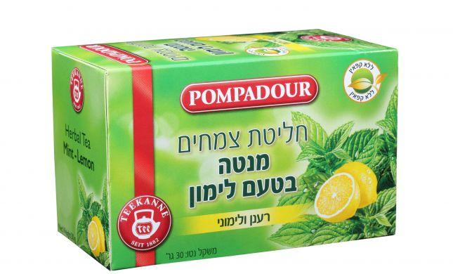 מותג התה פומפדור מרחיב את מגוון חליטות הצמחים בישראל