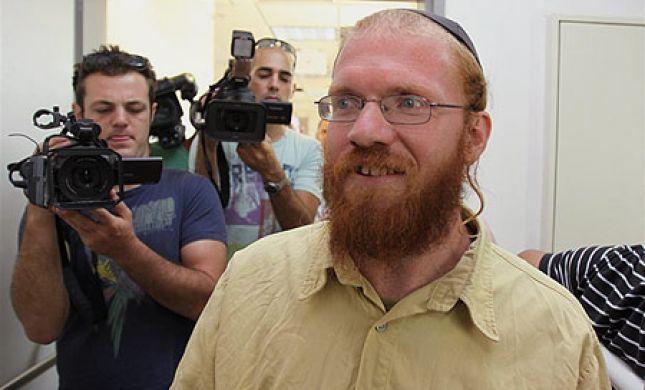 מחבר 'תורת המלך' הורשע בהסתה לאלימות נגד ערבים