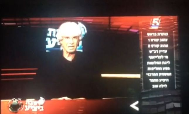 אינשטיין חשף בשידור: אני על כסא גלגלים; צפו