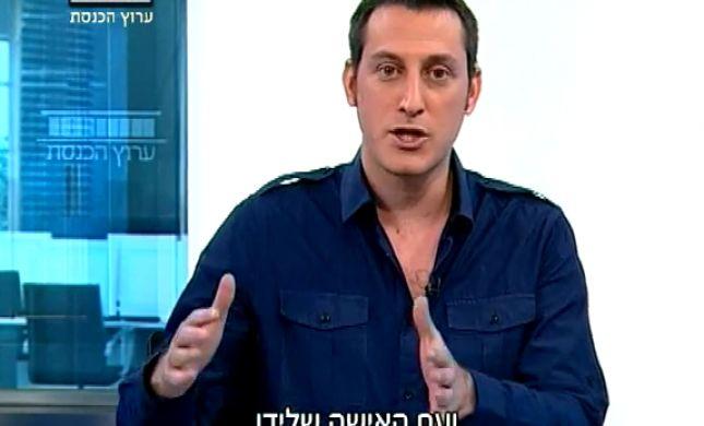צפו: ברק רביד עוזר לבוז'י להבדיל בין נתניהו לירושלים