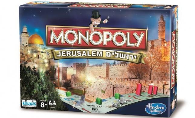 מונופול ירושלים – העיר ששוחקה לה יחדיו