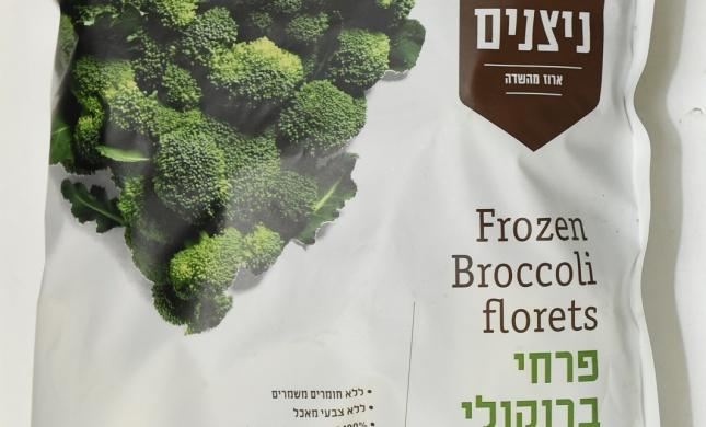 חדש מ'פסקוביץ': שיווק ירקות שגודלו ללא תולעים וללא חרקים