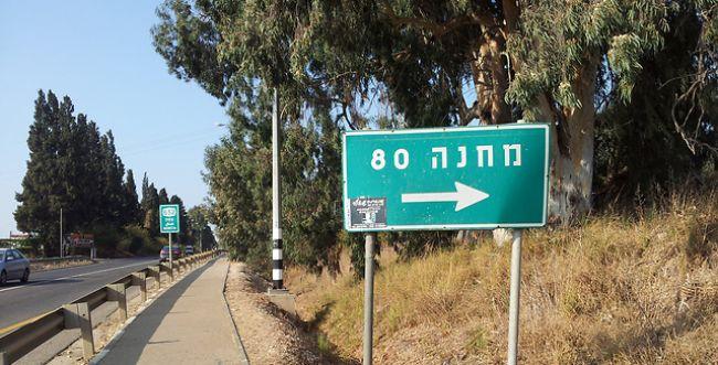 אפקט אזריה? חיילים ברחו מבני מיעוטים שרדפו אחריהם
