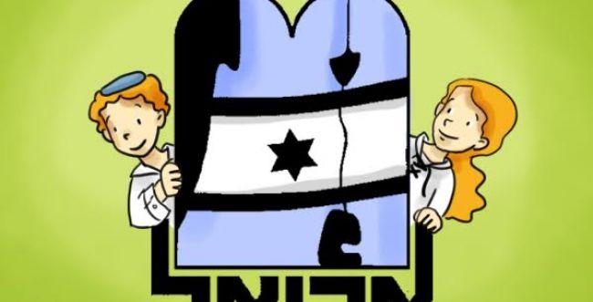 נחשף: זה השם של השבט החדש בתנועת 'אריאל'