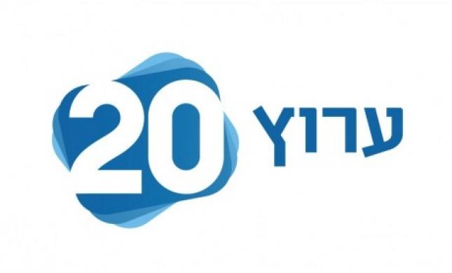הישג ענק: ערוץ 20 יוכל לשדר חדשות