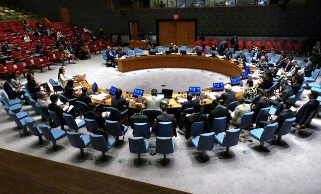 """החלטה דרמטית באו""""ם נגד מדינת ישראל"""