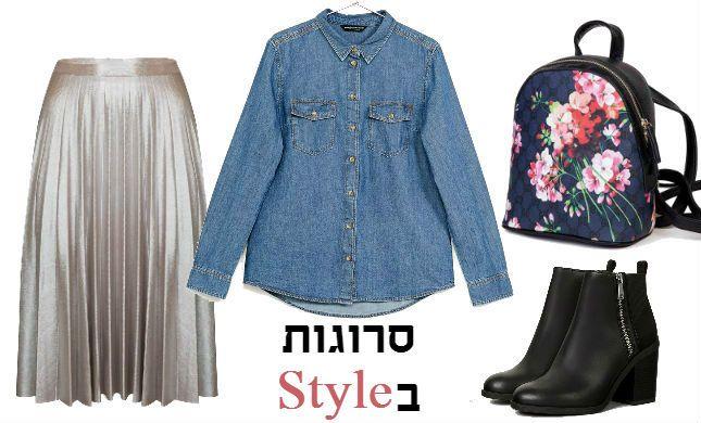 מ1 יוצא 3: החצאית שתעשה לך ניסים
