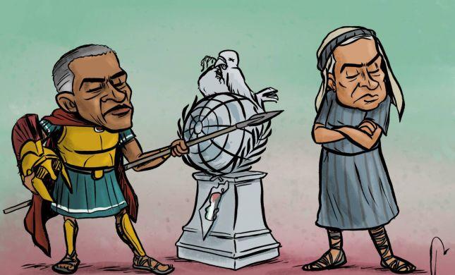 """קריקטורה: ארה""""ב נגד ישראל באו""""ם"""