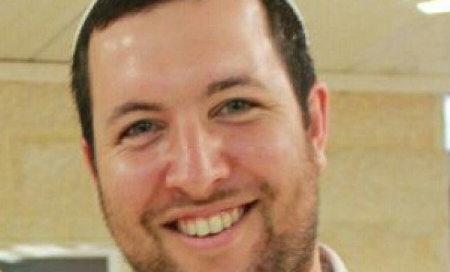 דרוש תרגום עברי מודרני לשפה שבינו לבינה