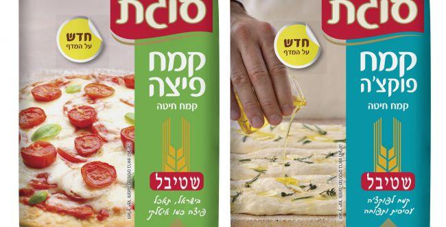 בישראל תאכל פיצה כמו באיטליה