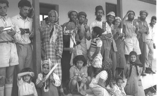 סיפור עלייתם של יוצאי מדינות ערב יתועד