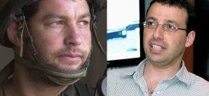 חדשות, חדשות צבא ובטחון רביב דרוקר שלח תחקירן כדי להפיל את עופר וינטר