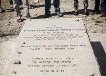 תקף קשישה שהניחה אבן על קבר ברוך גולדשטיין