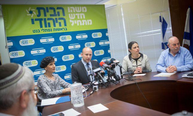 הבית היהודי חושפים את מספר המתפקדים